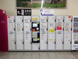 新神戸駅コインロッカー4ヶ所のサイズごとの料金や場所・スーツケース対応状況のまとめ