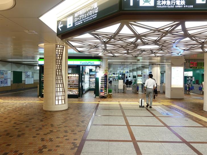 地下鉄の新神戸駅 コインロッカーへの行き方