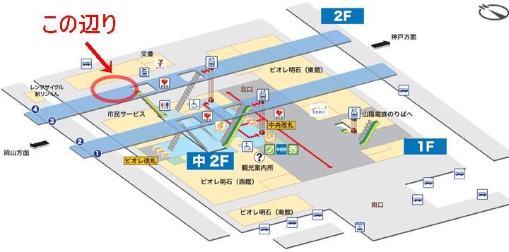 JR明石駅構内図写真