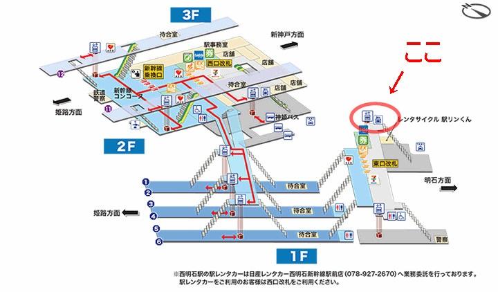 JR西明石駅コインロッカー地図写真