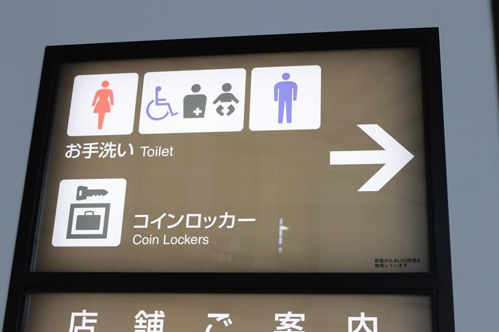 小樽駅コインロッカー01