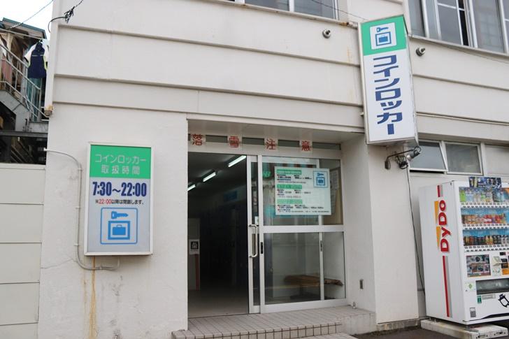 小樽駅コインロッカー11