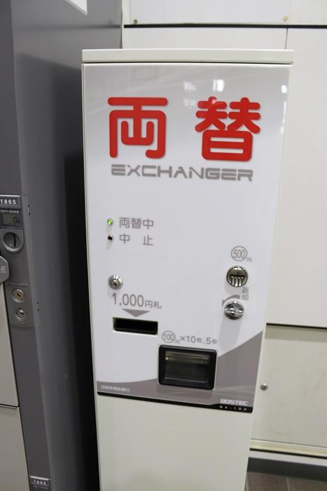 小樽駅コインロッカー04