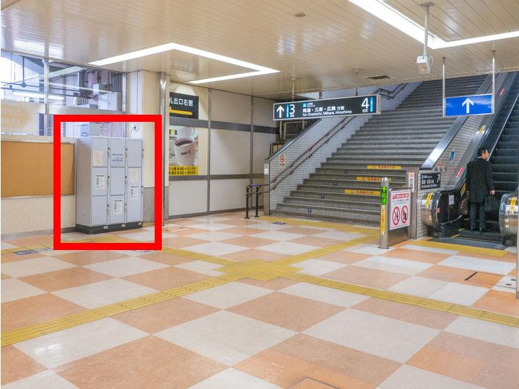 JR福山駅 山陽本線下り階段前 コインロッカー