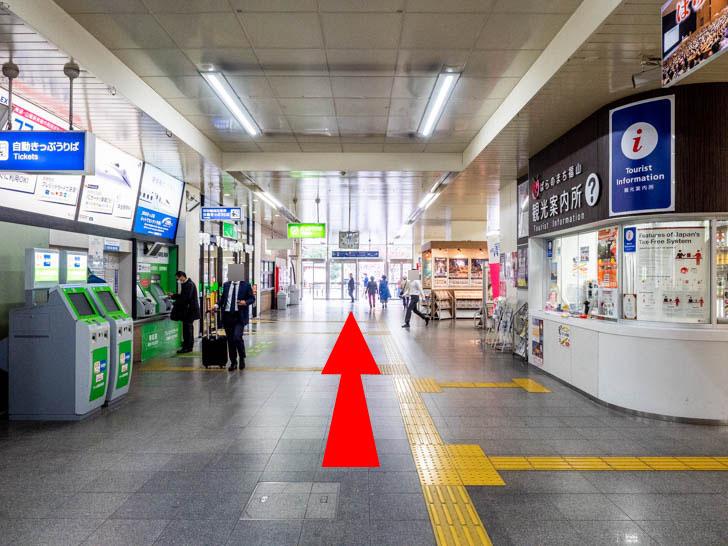 JR福山駅 中央改札 北口方面