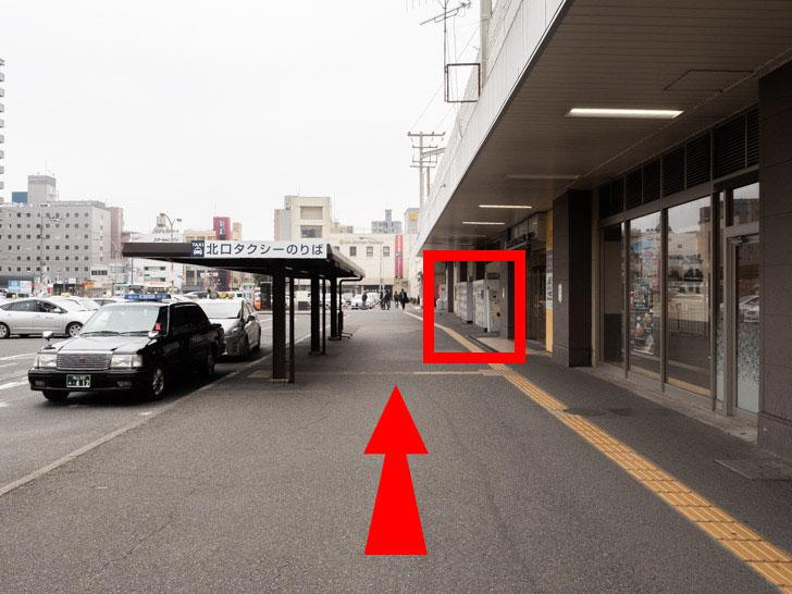 JR福山駅 北口タクシー乗り場