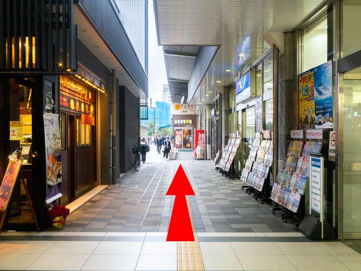 JR福山駅 南口