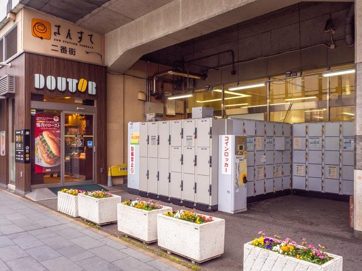 JR福山駅 南口 ドトール前 コインロッカー