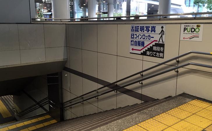 JR名古屋駅桜通口コインロッカーまでの案内
