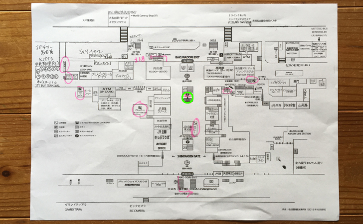 JR名古屋駅コインロッカー配置場所