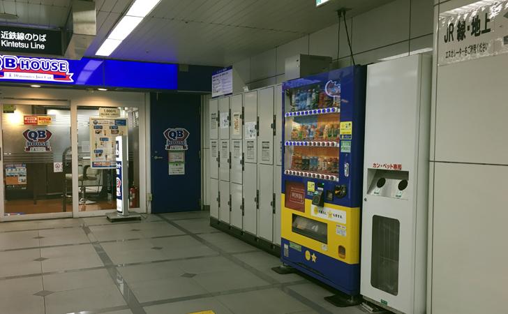 名鉄名古屋駅西改札口のコインロッカー