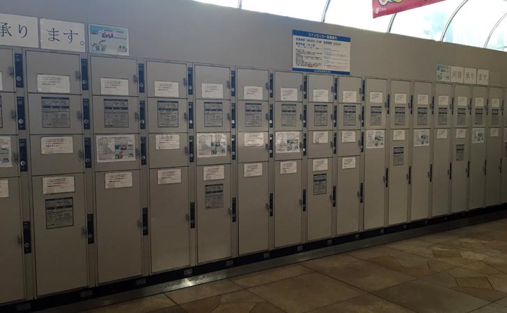 名鉄名古屋駅チャンスセンター横コインロッカーの写真