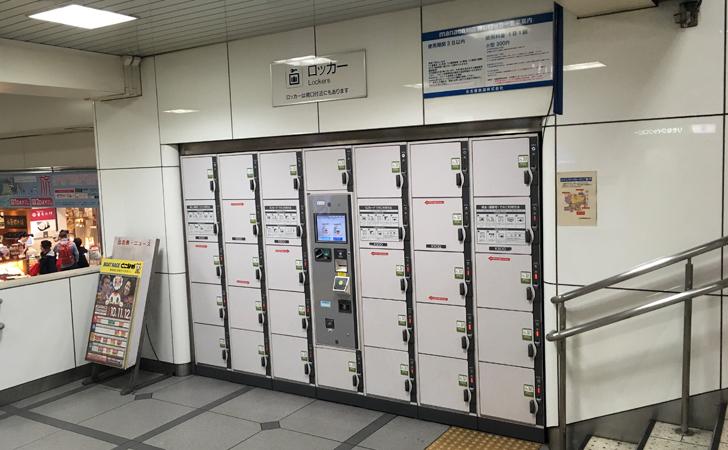 名鉄名古屋駅の中央改札口コインロッカー