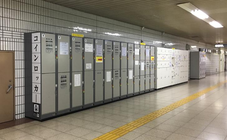 地下鉄名古屋駅駅長室付近コインロッカー