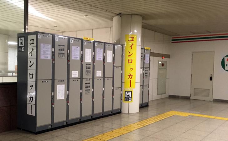 地下鉄名古屋駅のコインロッカー東改札付近