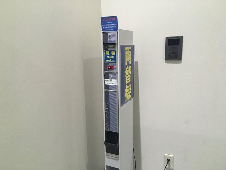 那覇空港2階出発ロビーコインロッカー両替機写真