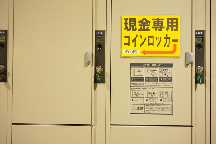 上田駅お城口 現金で支払うコインロッカー コイン投入口