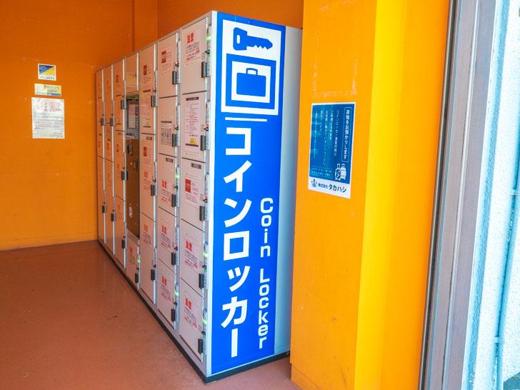JR尾道駅前 タカハシのコインロッカー