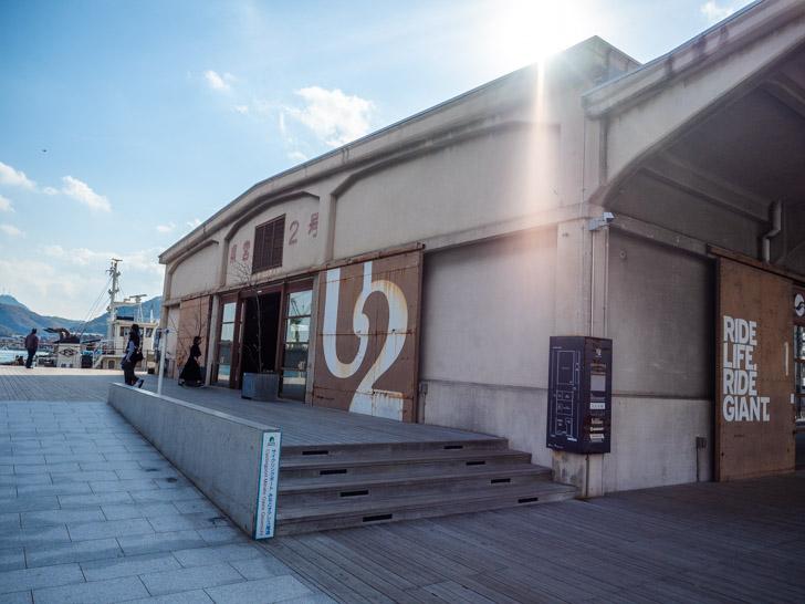 JR尾道駅西 U2