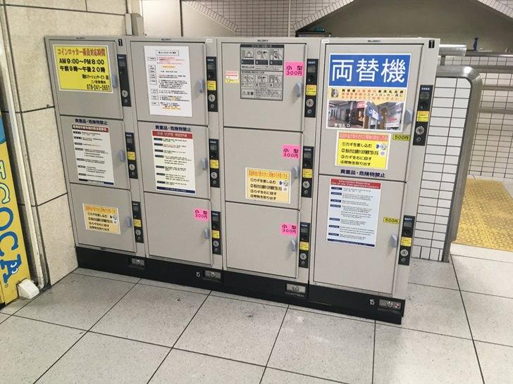 JR三ノ宮駅西口改札前コインロッカー写真