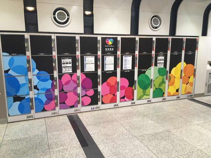 阪神三宮駅コインロッカー写真