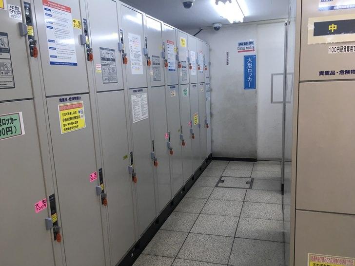 JR三ノ宮駅東口コインロッカールーム写真