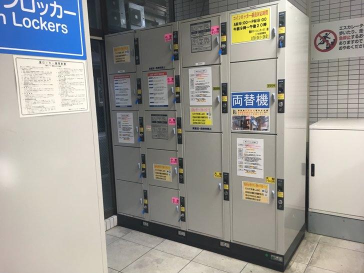 三ノ宮駅エスカレータ下コインロッカー写真