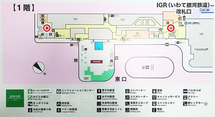 盛岡駅案内図1階