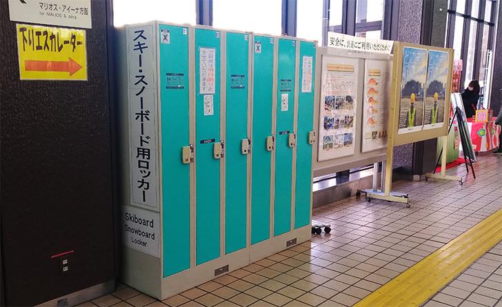 盛岡駅2階のスキー・スノーボード用ロッカー