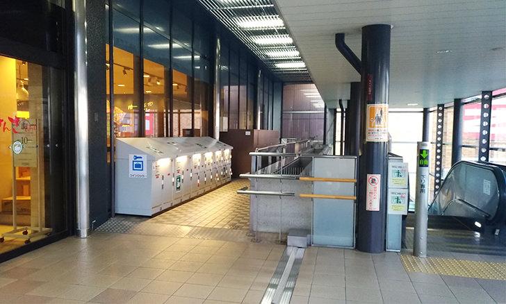 盛岡駅北側外のコインロッカー