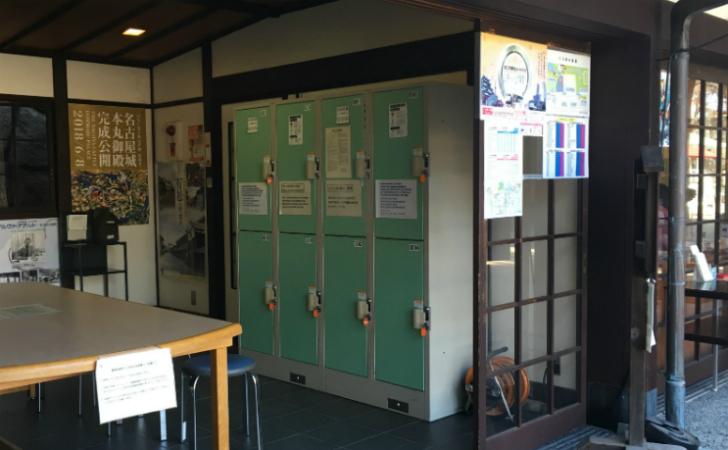 名古屋城正門のコインロッカー