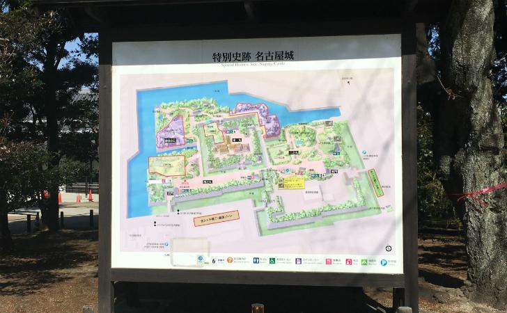 名古屋城の城内地図