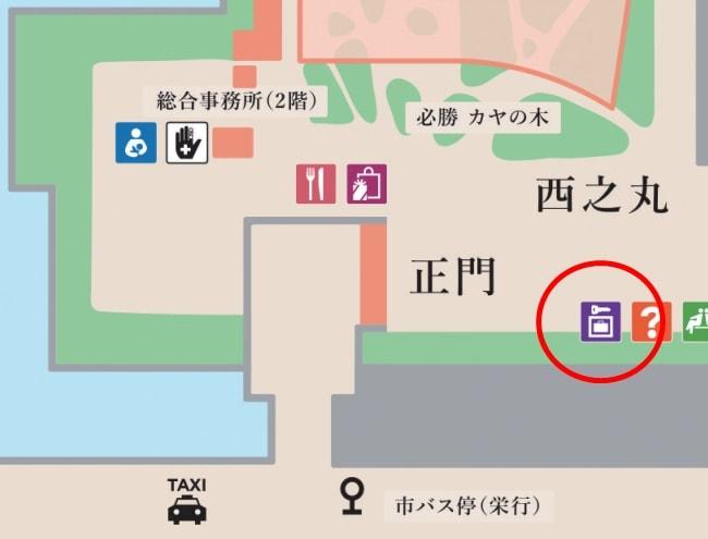 名古屋城正門のコインロッカーの場所