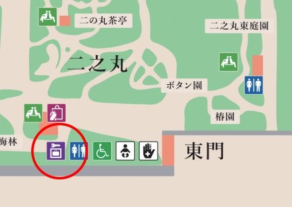 名古屋城東門のコインロッカーの場所