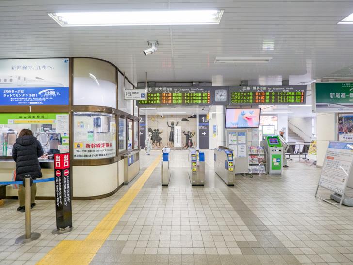 新尾道駅の改札口のようす