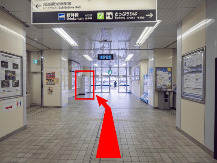 新尾道駅の改札口からコインロッカーへの道順(直進後、北出口方面へ右折)