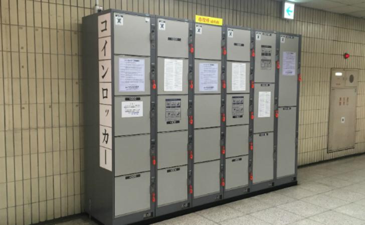名古屋市営地下鉄の市役所駅のコインロッカー