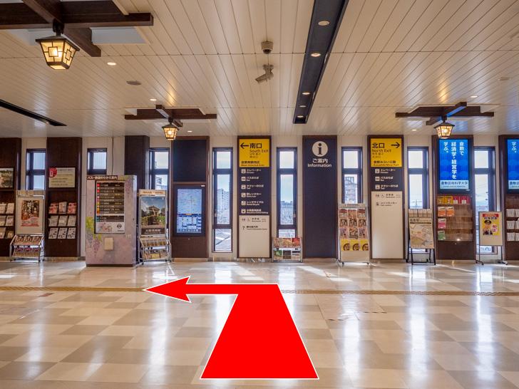 倉敷市駅 コインロッカー 道案内:倉敷駅改札口を左折