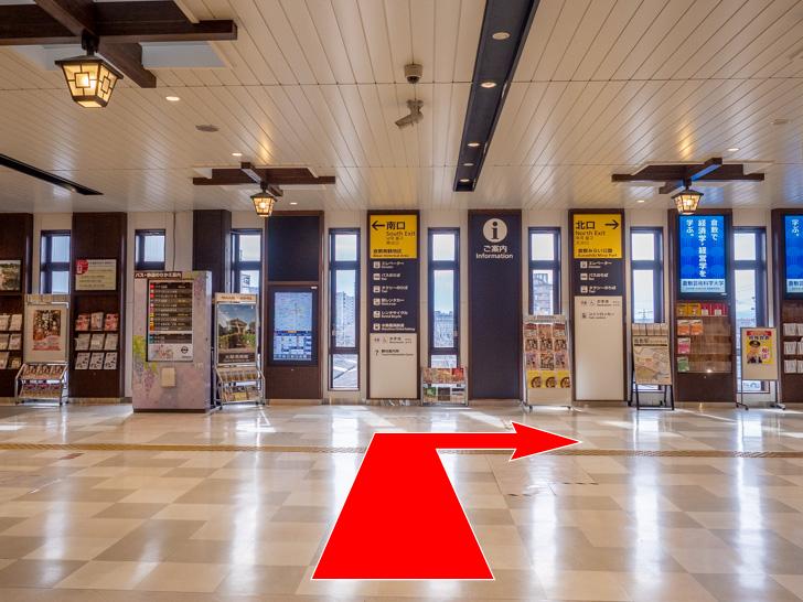 倉敷駅 コインロッカー 道案内:改札口を右折