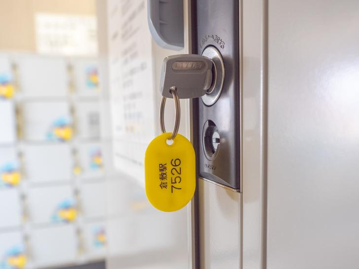 倉敷駅のコインロッカー 鍵についているロッカー番号