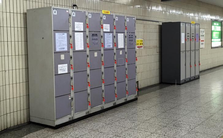 地下鉄大曽根駅のコインロッカーの写真