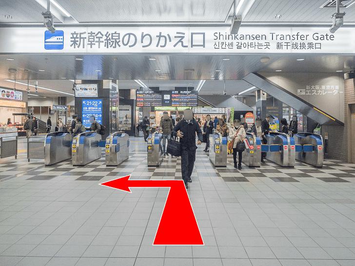 岡山駅 在来線改札内ロッカーへの行き方 新幹線乗り換え口を左折