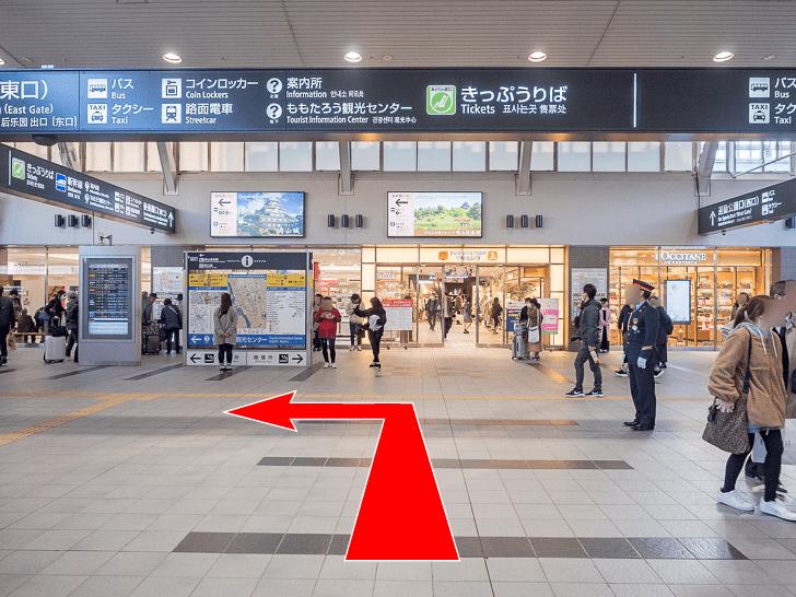 岡山駅 新幹線改札口南側ロッカーへの行き方 中央改札口を左折