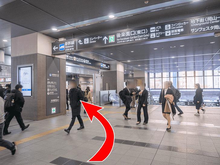 岡山駅 新幹線改札口南側ロッカーへの行き方 東口(後楽園口)階段を左折