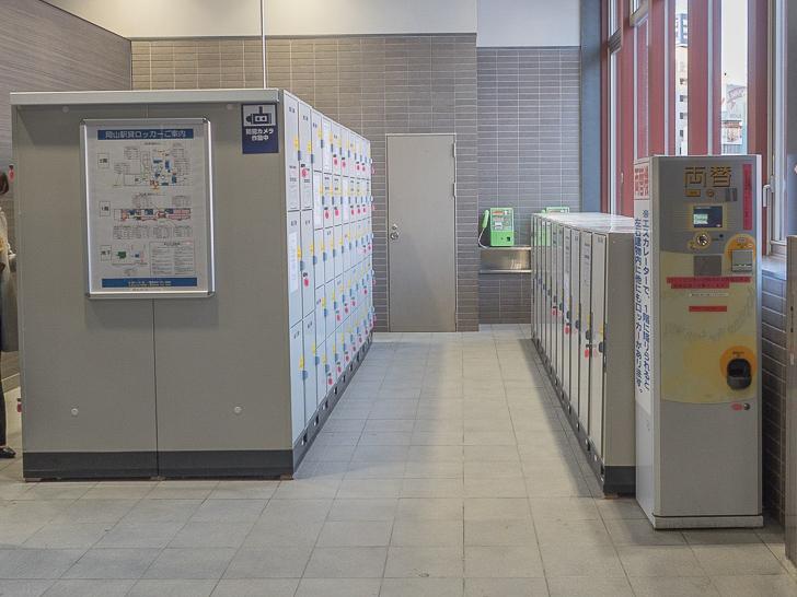 岡山駅 新幹線改札口南側ロッカーのようす