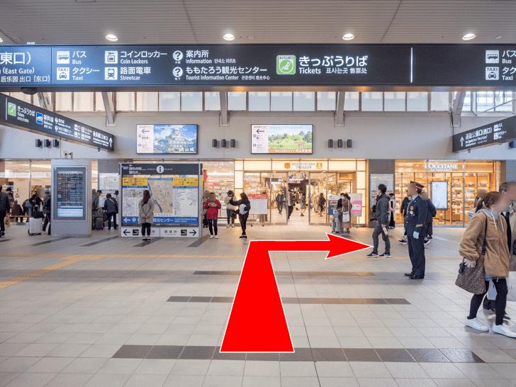 岡山駅 西口ロッカーへの行き方 中央改札口を右折