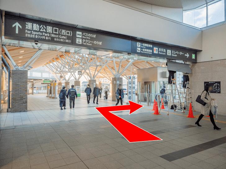 岡山駅 西口ロッカーへの行き方 階段・エスカレーターで1階へおりる