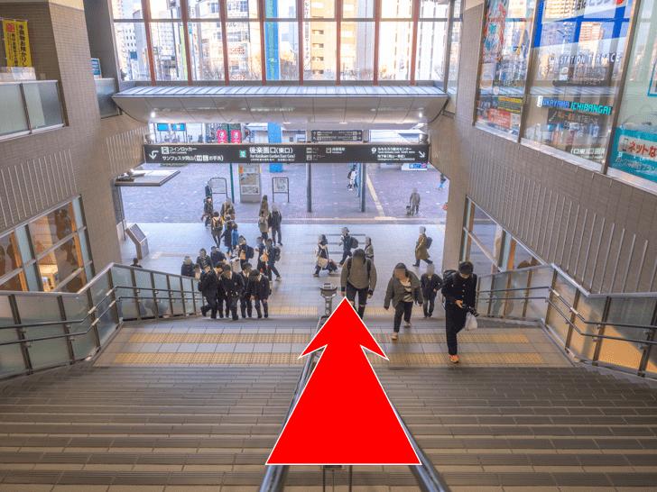 岡山駅 サンフェスタ岡山 東口階段周辺のロッカーへの行き方 東口階段をおりる