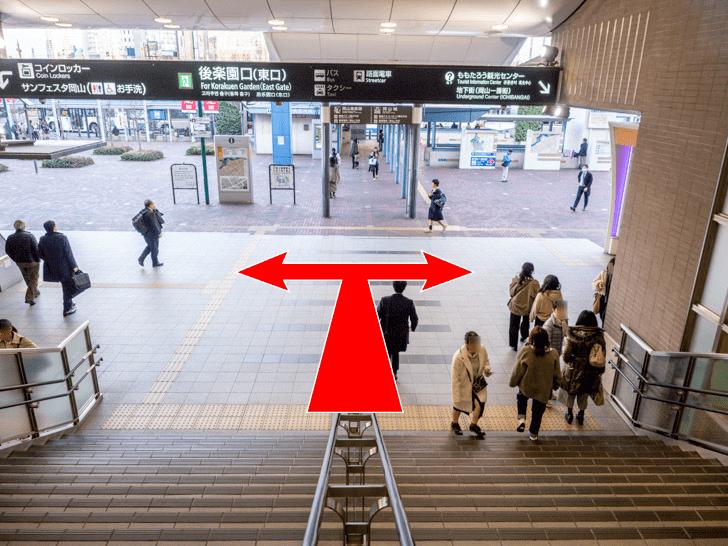 岡山駅 サンフェスタ岡山 東口階段周辺のロッカーへの行き方 東口階段をおりて左または右へ曲がる
