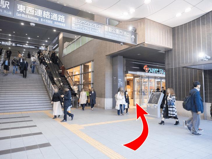 岡山駅 サンフェスタ岡山 東口階段周辺のロッカーへの行き方 東口階段をおりて右側から1階へ入る